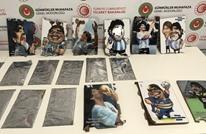 فشل تهريب مخدرات بصور مارادونا في مطار إسطنبول (فيديو)
