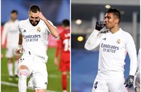 ريال مدريد يضيف غرناطة لقائمة ضحاياه ويزاحم الأتليتيكو بالصدارة