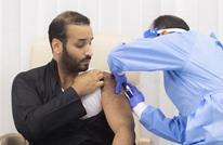 """محمد بن سلمان يتلقى جرعة من لقاح """"كورونا"""" (شاهد)"""