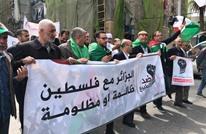 مقاومة التطبيع في المرجعية الإسلامية الجزائرية.. مفسدة محضة