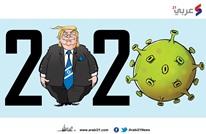 """شخصية 2020.. ترامب وتطبيع العرب و""""كوفيد-19"""" (بورتريه)"""