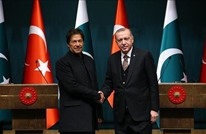 """هل تتجه باكستان لترسيخ تحالفها مع """"العالم التركي"""" وأنقرة؟"""