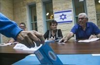 خبراء إسرائيليون: القوائم الانتخابية تستنزف النظام السياسي