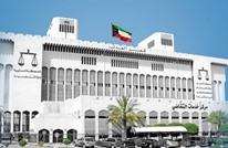 """الكويت: الاستئناف تلغي براءة ضابطين بـ""""تسريبات أمن الدولة"""""""