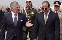 السيسي وعبدالله الثاني يبحثان تطورات القضية الفلسطينية