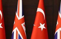 بريطانيا تعلن توقيع اتفاقية التجارة الحرة مع تركيا