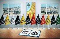 مناورات عسكرية ضخمة لفصائل المقاومة بغزة