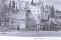 """هجوم """"المصفاة"""" يقود إلى مذبحة في قرية """"بلد الشيخ"""""""