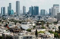 قناة عبرية: شركات سعودية مهتمة بالاستثمار بإسرائيل