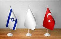 ما حسابات تركيا بشأن إعادة العلاقات مع الاحتلال الإسرائيلي؟