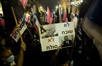 كاتب إسرائيلي: الليكود تلقى ضربة كبيرة قبل الانتخابات