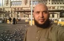 طالب سعودي يقتل معلما مصريا بسبب امتحان.. وردود غاضبة