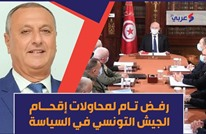 عصام الشابي: نرفض محاولات إقحام جيش تونس في السياسة