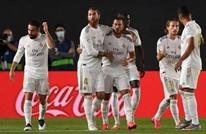 """ريال مدريد يتلقى مفاجأة سارة قبل مواجهة """"إلتشي"""" بالليغا"""