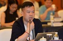 وفاة قطب صناعة الألعاب الإلكترونية الصيني مسموما