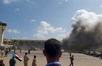 هجمات تلاحق وصول حكومة اليمن لعدن.. والقتلى 26 (شاهد)