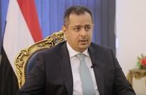 """رئيس حكومة اليمن: لا سلام مع """"الحوثي"""" دون ضغط على إيران"""
