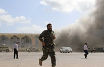 السلطات اليمنية تعلن استئناف العمل بمطار عدن الأحد
