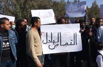 محتجون يقتحمون مقرا لحفتر بالجفرة ويطالبون برحيل المرتزقة
