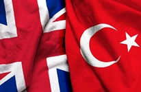ما مكاسب تركيا وبريطانيا من اتفاق التجارة الحرة بينهما؟