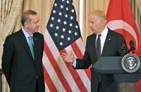 MEE: بايدن تجاهل طلب اتصال من أردوغان.. ومؤشرات للتسوية