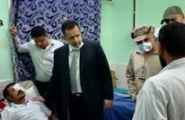 """""""الاستقبال الدموي"""" في اليمن.. إدانات واسعة وتعليق للرحلات"""