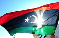اجتماعات المسار الدستوري الليبي تنطلق في مصر اليوم