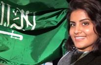 السعودية تعلق على انتقادات طالتها بعد الحكم على الهذلول