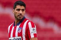 أتلتيكو مدريد يستعيد نجمه سواريز بعد تعافيه من كورونا