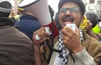 لماذا أدافع عن فلسطين؟ ناشط مغربي يجيب
