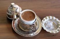 """تعرّف على حكاية """"القهوة التركية"""".. هذه عادات الأتراك معها"""