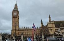 """بريطانيا خارج الاتحاد الأوروبي وجونسون يشيد بـ""""لحظة رائعة"""""""