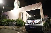 """""""رايتس ووتش"""" تدين إغلاق فرنسا لـ""""التجمع ضد الإسلاموفوبيا"""""""