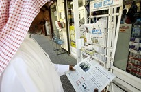 كيف تعاطت الصحف الخليجية مع إعلان نهاية الأزمة؟
