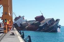 """صحيفة: """"إسرائيل"""" استهدفت سفنا إيرانية اتجهت لسوريا منذ 2019"""