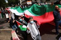 """تحريض """"إسرائيلي"""" على التبرعات العربية للجامعات الأمريكية"""