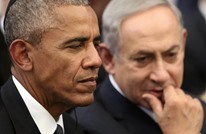 """موقع يهودي: أوباما عانى من """"إيباك"""" وبايدن أقل استعدادا لتحديه"""