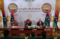 عقيلة صالح يسقط عضوية 35 نائبا.. ما علاقة اجتماعات غدامس؟