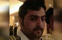 تفاعل مع سجن سعودي احتج على مرقص بجانب منزله (فيديو)