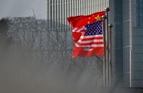 عقوبات صينية على مسؤولين بإدارة ترامب.. وفريق بايدن يعلق