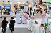 """معرض ياباني في السعودية بعنوان """"طوكيو تلتقي الرياض"""""""
