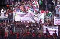 مسيرة حاشدة رفضاً لخطة كيري بشأن السلام(فيديو)