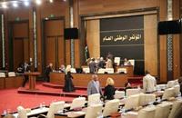 المؤتمر الوطني العام الليبي يصدر قرارا بتشكيل حكومة مصغرة