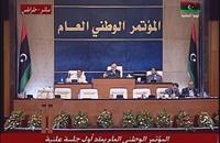 اتفاق على إجراء انتخابات تشريعية مبكرة في ليبيا