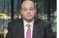 عمرو أديب: الجزيرة عادت للتحريض منذ مات ملك السعودية