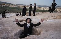 واشنطن تستثني يهود الدول السبع المحظورة من قرارات ترامب
