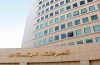الدين العام اللبناني يسجل 63 مليار دولار في 2013