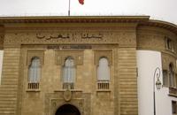 البنك المركزي المغربي يقر خمسة منتجات مالية إسلامية