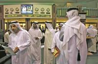 بورصة قطر بمستوى تاريخي في نهاية تداولات الاثنين