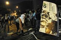 أزمة سيولة تضرب فنزويلا وعمليات النهب والاحتجاجات تتفاقم